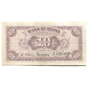 China Kalgan 10 Cents 1917 RARE