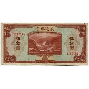 China 50 Yuan 1941