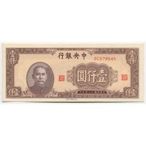China 1000 Yuan 1945