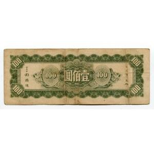 China 100 Yuan 1945