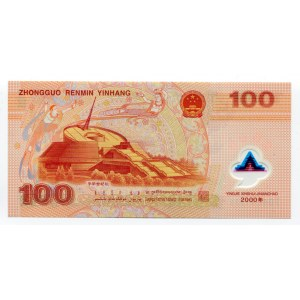 China 100 Yuan 2000