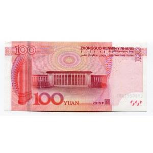 China 100 Yuan 2015