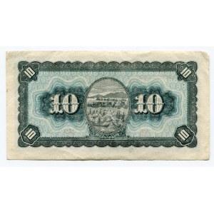 Taiwan 10 Yuan 1946