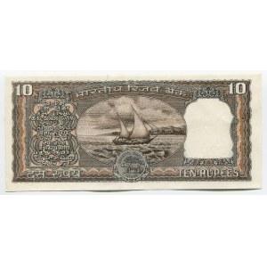 India 10 Rupees 1985 - 1990