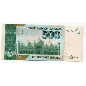 Pakistan 500 Rupees 2014 Specimen