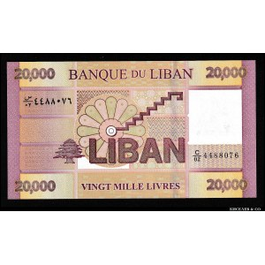 Lebanon 20000 Livres 2012