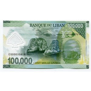 Lebanon 100000 Livres 2020