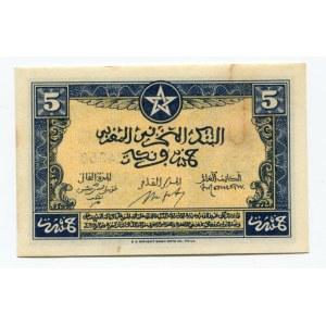 Morocco 5 Francs 1943