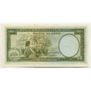 Portuguese Guinea 50 Escudos 1971