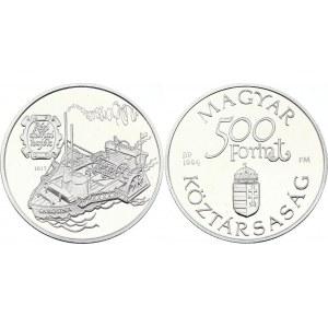 Hungary 500 Forint 1994