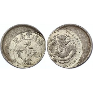 China Fukien 10 Cents 1896 - 1903 Offset Error