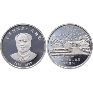 China Silver Medal 100 Years Since Mao Zedong's Birthday 1993 Proof