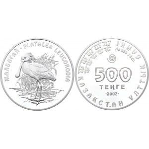 Kazakhstan 500 Tenge 2007