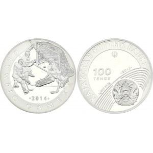 Kazakhstan 100 Tenge 2013