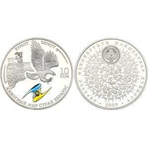 Kyrgyzstan 10 Som 2009