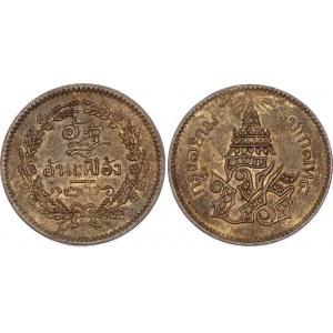 Thailand 1/2 Pai (1/64 Baht) 1874 (CS1236)