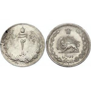 Iran 2 Rials 1931 AH 1310