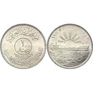 Iraq 1 Dinar 1973 AH 1393