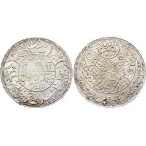 Yemen 1 Riyal 1926 AH 1344