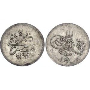 Egypt 1 Qirsh 1878 AH 1293 (4)