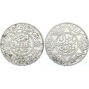 Morocco 10 Dirhams / 1 Rial 1913 AH 1331