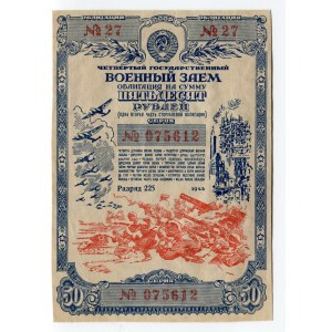 Russia - USSR Fourth State War Loan 50 Roubles 1945