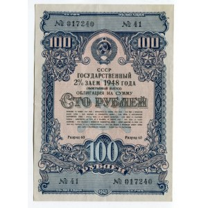 Russia - USSR Government 2% Loan 100 Roubles 1948