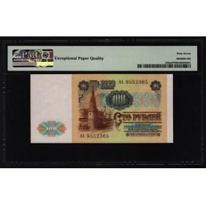 Russia - USSR 100 Roubles 1991 AA PMG 67 EPQ