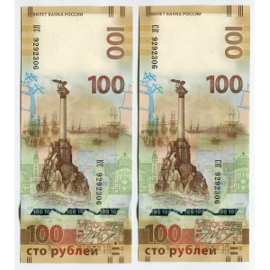 Russian Federation 100 Roubles 2 Series 2015 Mirror Numbers Very Rare