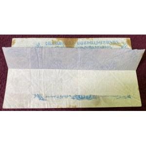 Russia - Transcaucasia Armenia 25000 Roubles 1922 Rare Error Butterfly