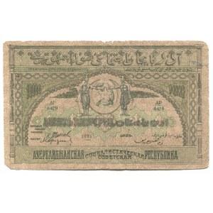 Russia - Transcaucasia Azerbaijan 10000 Roubles 1921