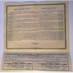 Russia - Transcaucasia Georgia Society of Tkibuli Coal Mines and Briquette Production 125 Roubles 1896 RARE