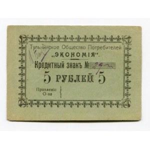Russia - Ukraine Tulchin 5 Roubles (ND)