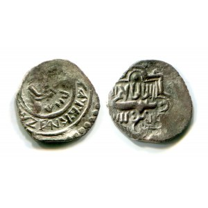 Russia Dmitry Donskoy Denga First Type with Prince Name 1378 - 1389 R-3 RARE!