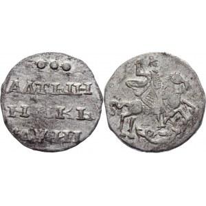 Russia Altyn 1718
