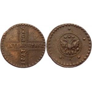 Russia 5 Kopeks 1727 КД R1 (КОПЕIКЪ)