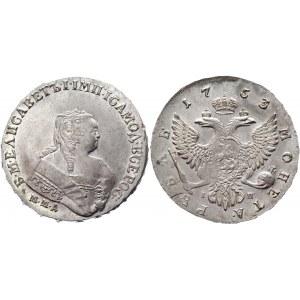 Russia 1 Rouble 1753 ММД IП