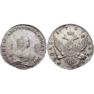 Russia 1 Rouble 1757 СПБ IМ