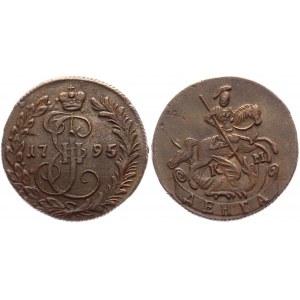 Russia Denga 1795 КМ R