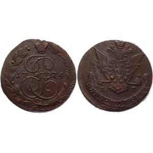 Russia 5 Kopeks 1774 ЕМ