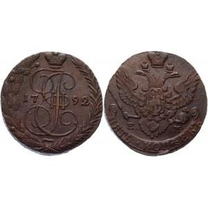 Russia 5 Kopeks 1792 ЕМ