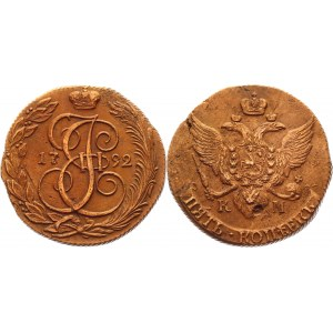 Russia 5 Kopeks 1792 КМ