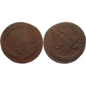 Russia 5 Kopeks 1793 EM Pauls Overstruck Nizhny Novgorod R3