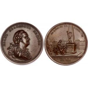 Russia Catherine II Bronze Medal 1772