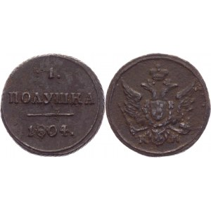Russia Polushka 1804 КМ