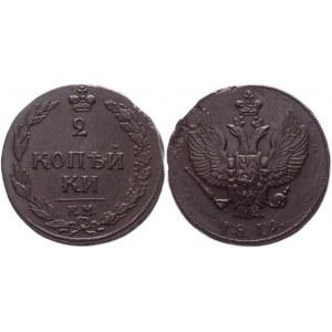Russia 2 Kopeks 1810 КМ