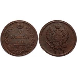 Russia 2 Kopeks 1812 ЕМ НМ