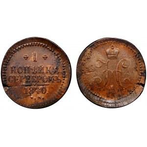 Russia 1 Kopek 1840 EM Large Planshet