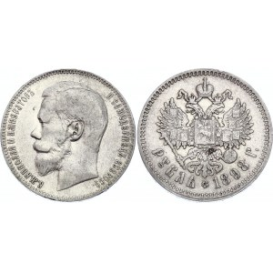 Russia 1 Rouble 1898 **
