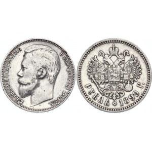 Russia 1 Rouble 1899 ФЗ